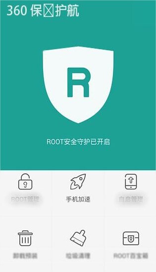 360root apk,360root app,360root download
