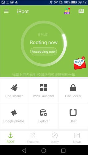 iroot apk,iroot download,iroot for windows,iroot for android